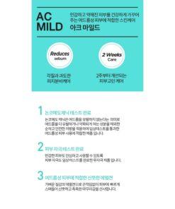 Holika Holika AC Mild Emulsion (130ml)